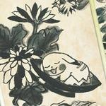 和風のポケモングッズ「ポケモン花札」シリーズから、扇子や掛け軸などが12月4日に発売