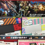 「New 3DS」購入を悩んでいる方は店頭でチェックを