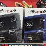 DMP、「Newニンテンドー3DS」にGPUコアが採用されたと発表