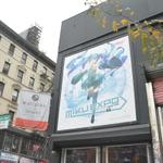 初音ミク in NY、マンハッタンで開催中の「Hatsune Miku Art Exhibition」フォトレポート