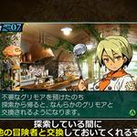 『新・世界樹の迷宮2』料理・街の開発&料理販売・グリモアバトル詳細が判明、キャラクタードラマ「クロエの突撃インタビュー」も公開