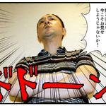 『フルボッコヒーローズX』×インサイドコラボ企画 2回目「打倒!社長のお題を完全攻略するために…」