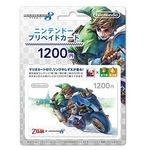 『マリオカート8』DLCデザインのプリペイドカードが登場、1200円ちょうどでDLCを買うのに最適