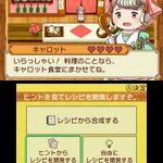 3DS版『王国の道具屋さん』が配信開始、田村ゆかりによるPVもの画像