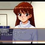 17歳の女の子とリアルタイム共同生活を楽しむ『ルームメイト~井上涼子~』がPSアーカイブスにて配信開始