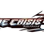 『タイムクライシス5』タイトルロゴの画像