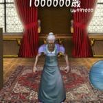 【プレイレポ】マッチョなババアを若返らせるアンチエイジング・ババア育成ゲーム『100万歳のババア』の画像