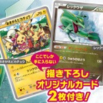 書籍「ポケモンカードゲーム イラストコレクション」が12月に発売、限定オリジナルカード2枚が付属