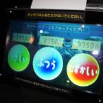 【DCE 2014】透明なタッチパネルから、水のスクリーンまで!最先端ディスプレイを紹介の画像