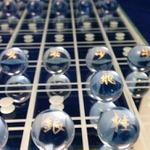 駒も盤もガラスで作られた「将棋」が脆く儚く、故に美しい…「煌」の輝きを映像で