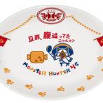 C賞 ハンター大皿の画像