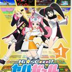 セガハード擬人化アニメ「セハガール」BD/DVD情報…Vol.1特典は『チェンクロ』のコードなど