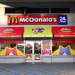 『妖怪ウォッチ』の「モグモグバーガー」がお台場に限定オープン!マクドナルドとのコラボで実現の画像