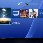 PS4「シェアプレイ」の使い心地を自宅からレポート、ゲームの遊び方が広がるの画像