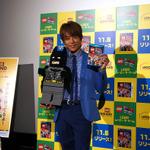 LEGOでも世界を救うヒーローになる!? 杉浦太陽が魅力を語る『LEGO ムービー ザ・ゲーム』リリース記念イベントレポ