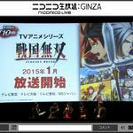 TVアニメシリーズ「戦国無双」が来年1月より放送開始!『戦国無双 Chronicle 3』完成発表会にて発表