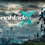 『ゼノブレイドX』フライングホームページ公開!ビジュアルとBGMが印象的