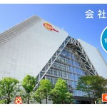 バンダイナムコの本社が移転 ― 品川の未来研究所から、東京都港区へ