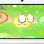 3DS『すみっコぐらし』体験版がeショップにて配信開始