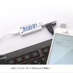USB機器をBluetoothに変換する、コンパクトなアダプターが登場!初回特典は清涼菓子