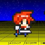 『プチコン3号 SmileBASIC』11月19日配信!プログラムはネットで共有可能で、3DSならではの機能も多数搭載