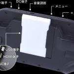 「PS Vita TV」専用モニタ一体型コントローラが登場!7インチで最大5時間の連続プレイが可能の画像