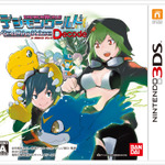 3DSの一部DLソフトが価格改定 ― 『デジモンワールド』はおよそ半額、『ポケット農園』などインターグローのソフトもずらり