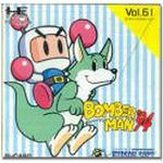 Wii Uバーチャルコンソール11月19日配信タイトル ― 『ナッツ&ミルク』『けっきょく南極大冒険(MSX版)』『ボンバーマン'94』『ぶらぶらドンキー』の4本