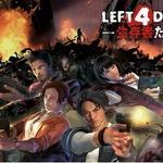 アーケード版『レフト 4 デッド』稼働日が12月10日に決定!オリジナル要素をチェック