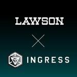 話題の位置ゲー『Ingress』がローソンとコラボ!全国の店舗がポータル化