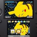 欧州任天堂、ポケモン・おねむりピカチュウ・マリオ・ソニックの3DS用新テーマを発表