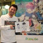 『クロスサマナー』でブレイクした「裏ワザ入力キャンペーン」はどこから生まれた?仕掛け人、柴田和紀氏インタビューの画像