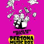 『ペルソナ3』&『ペルソナ4』の音楽イベントを来年2月に開催、サイトでは最新作との関連も示唆!?の画像