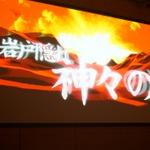 角川ゲームス、クトゥルフ神話DRPG『Project 堕天』と日本神話SRPG『Project 月読』を発表の画像