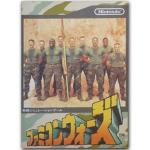 Wii Uバーチャルコンソール12月3日配信タイトル ― 『サッカー』『ファミコンウォーズ』の2本