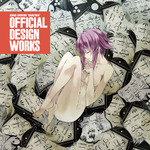 「Officail Design Works」の画像