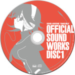 「Officail Sound Works」DISC1の画像