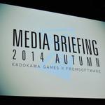 角川ゲームスとフロム・ソフトウェアが合同の新作発表会を実施、その意図や経緯とは?