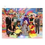 12月4日の「アメトーーク!」は「ドラゴンクエスト芸人」! 『ドラクエヒーローズ』アリーナ役のしょこたんも出演