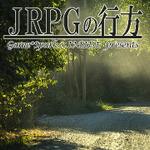 【JRPGの行方】第1回 1997年の「アニメ化」と「観る物語」