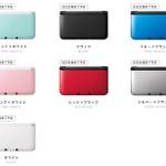 3DS LL、現在販売中の全カラーが生産終了予定に