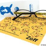 ポケモンのPCメガネでブルーライト50%カットだぜ!デザインはピカチュウ・デデンネ・メガリザードンX