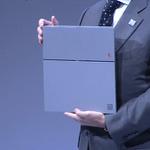 """""""初代プレステ""""カラーのPS4が全世界12,300台限定で発売決定"""