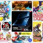 任天堂の公式サイトが大幅リニューアル、よりキャッチーに情報がわかりやすく