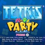 バランスボードでもテトリス!? Wiiウェア『Tetris Party』配信開始