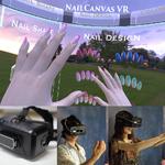 VRでネイルを体験できる「Oculus Rift」向けネイルアートシステム「NailCanvas VR」登場