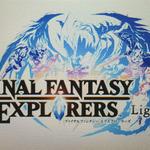 『ファイナルファンタジー エクスプローラーズ ライト』タイトル画面の画像