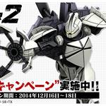 『ガンダムブレイカー2』小西克幸&小野坂昌也によるプレイ動画第2弾公開…「ターンX」を先行入手できるキャンペーンも