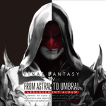 From Astral to Umbral ~FINAL FANTASY XIV: BAND & PIANO Arrangement Album~の画像