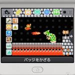 3DS本体のHOMEメニューを「バッジ」でデコれる『バッジとれ~るセンター』配信開始